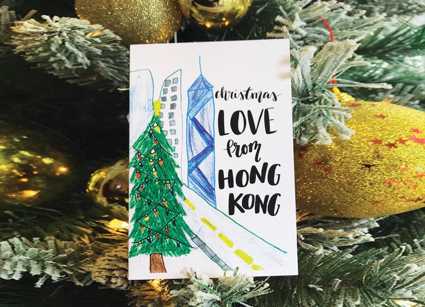 Solomon's Porch HK Christmas Collection